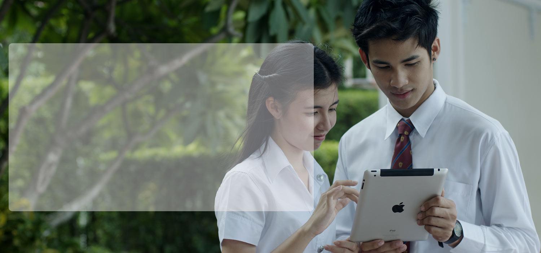 แบบฟอร์มสำหรับอาจารย์เข้าใช้ e-Learning
